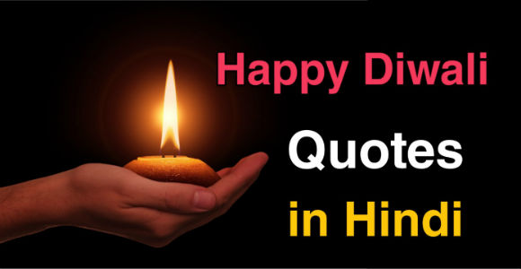 100+ Happy Diwali quotes in Hindi, new wishes and best image